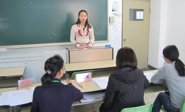 重庆教师招聘考试